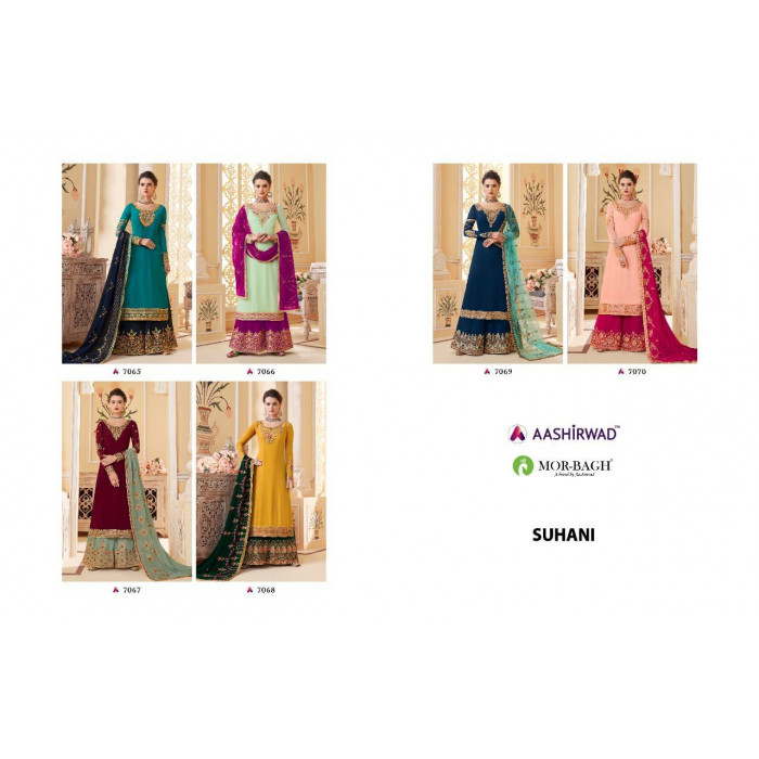 Aashirwad Suhani Real Georgette Salwar Suits