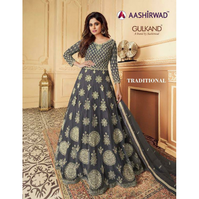 Aashirwad Traditional Long Gowns