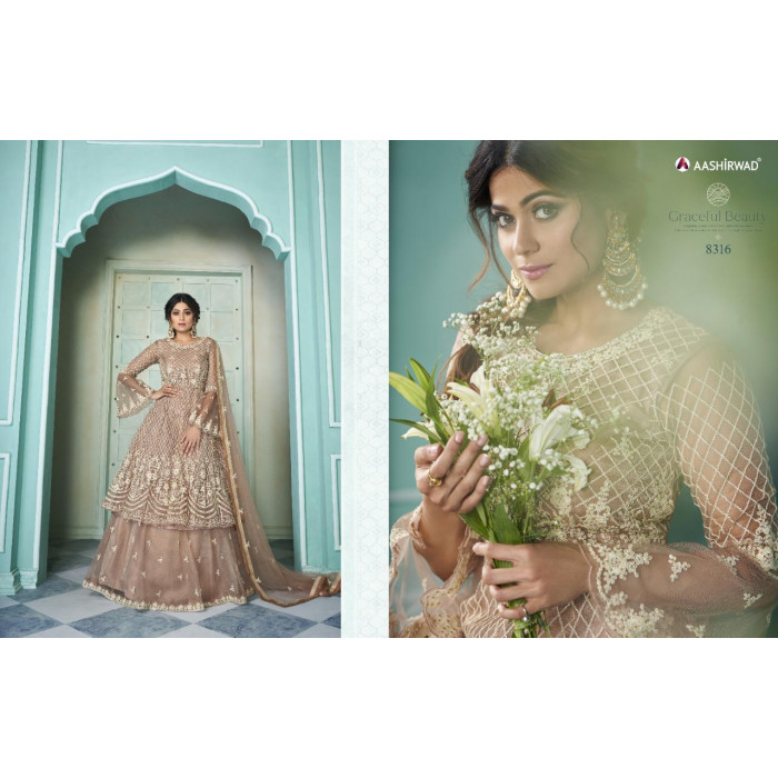 Aashirvad Shaheen Butterfly Net Salwar Suits