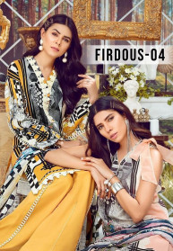 Deepsy Firdous Vol 4 Pure Cotton Salwar Suits
