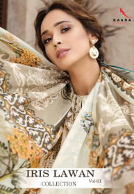 Kaara Iris Lawan Vol 1 Jam Silk Salwar Suits