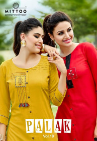 Mittoo Palak Vol 19 Heavy Rayon Plain Kurtis