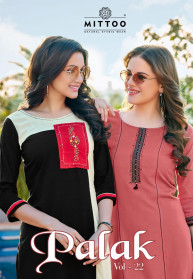 Mittoo Palak Vol 22 Rayon Kurtis At Best Price