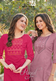 Mittoo Payal Vol 13 Rayon Kurtis Exporter