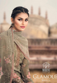 Mohini Glamour Vol 87 Georgette Salwar Suits