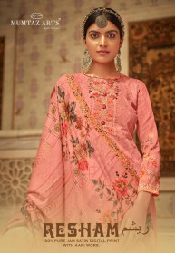 Mumtaz Arts Resham Aari Dress Materials