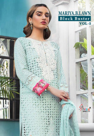 Shree Fabs Mariya B Lawn BB Vol 5 Salwar Suits
