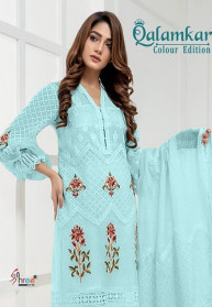 Shree Fabs Qalamkar Color Edition Salwar Suits