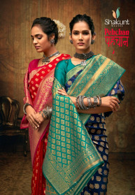 Shakunt Pehchan Art Silk Gorgeous Look Sarees